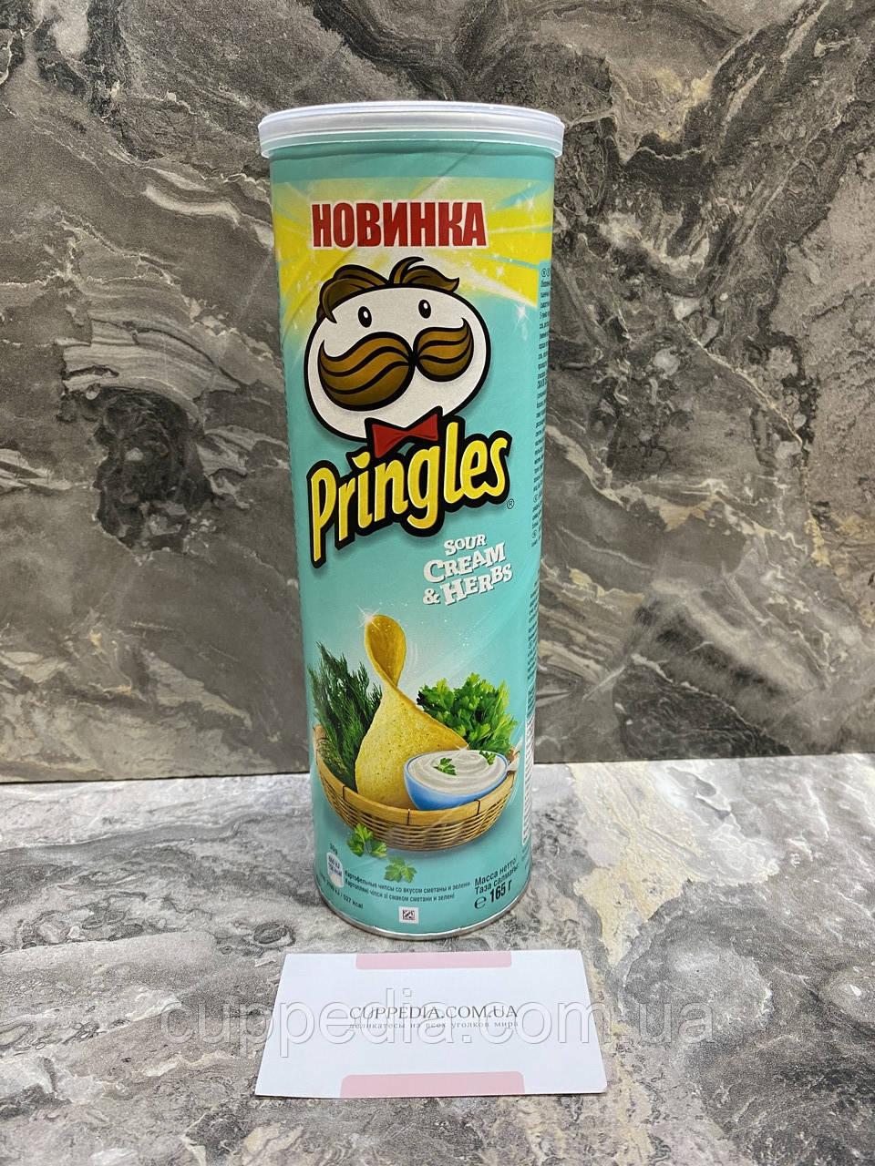 Чіпси Pringles sour creame & hersbs з сметаною і зельною 165 грм