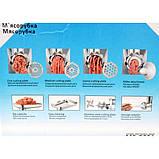 Мясорубка электрическая бытовая Domotec электромясорубка с насадками для дома Мощная мясорубка 3000 Вт, фото 5