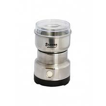 Кофемолка  ротационная (ножевая) Sayona MS-1306 150 Вт