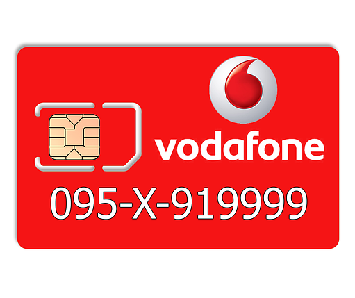 Красивый номер Vodafone 095-X-919999, фото 2