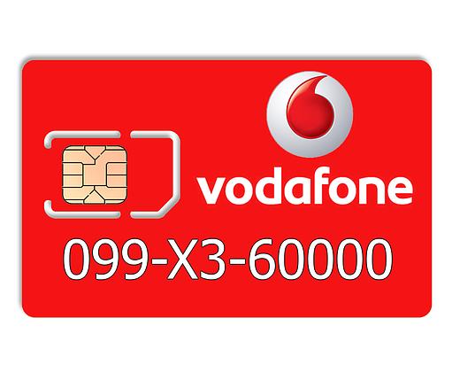 Красивый номер Vodafone 099-X3-60000, фото 2