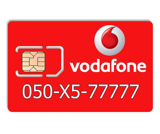 Красивый номер Vodafone 050-X5-77777, фото 2