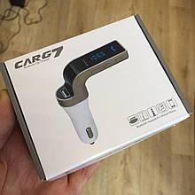 Автомобільний фм модулятор / fm трансмітер CarG7, 2 usb + гучний зв'язок, Bluetooth