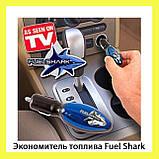Пристрій для економія палива Fuel Shark, фото 3