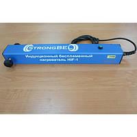 Індукційний нагрівач 1000W (IND-1000W) GIKRAFT
