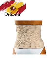 """Еластичний посилений напівжорсткий корсет """"LUMBITRON"""" LT-300 Orliman (Іспанія)"""