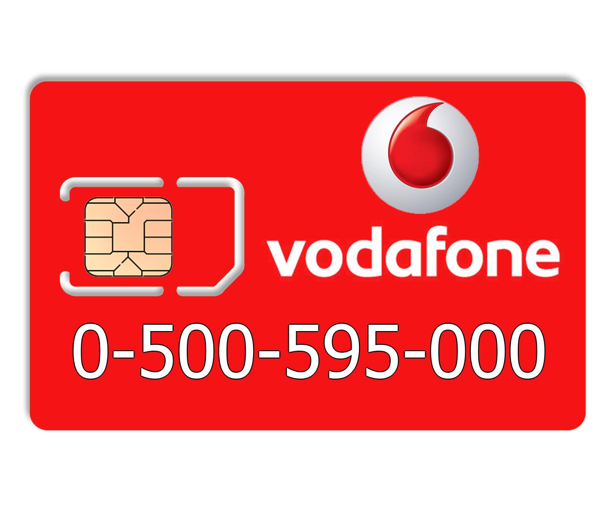 Красивый номер Vodafone 0-500-595-000