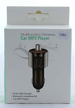 Автомобільний фм модулятор / fm трансмітер G9, 2 usb + гучний зв'язок, Bluetooth