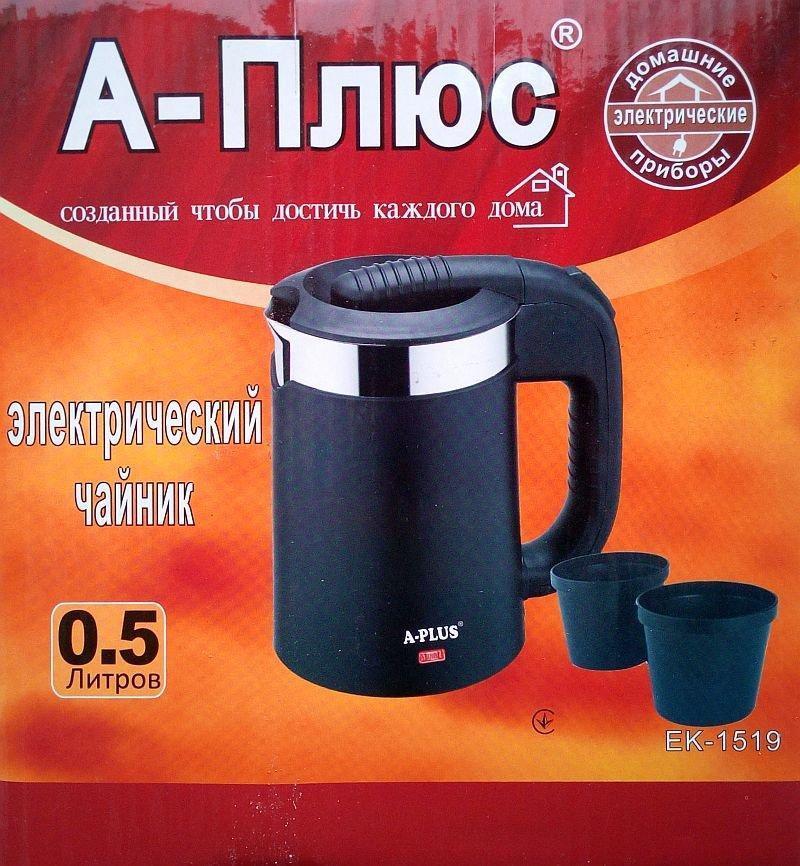 Дорожній електричний чайник А-Плюс Ek-1519