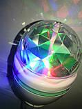 Диско лампа LY-399 (LED) світлодіодна, фото 2
