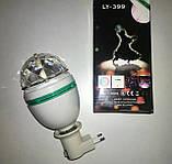 Диско лампа LY-399 (LED) світлодіодна, фото 4