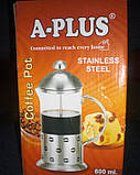 Чайник заварювальний Френч-прес A-PLUS 600 мл, фото 2