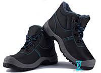 "Обувь рабочая ботинки ""Buffalo"" (зима) ""Sizam"""