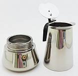 Гейзерна кавоварка з нержавіючої сталі з бакелітовою ручкою 2089 600 мл 9 чашок, фото 3