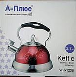 Чайник зі свистком 2,7 л 1238-WK з нержавіючої сталі, фото 2