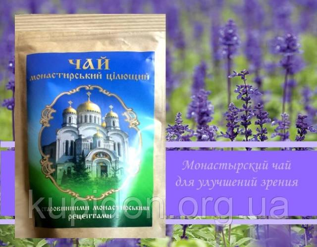 Монастырский чай для улучшения зрения: продажа, цена в Киеве. от ...