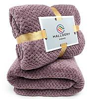 Комплект полотенец Home Textiles (бамбук) темная пудра