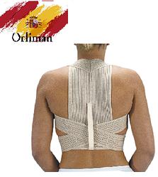 Реклинатор,бандаж на грудну клітку ET 210 Orliman (коректор постави, корсет для грудного відділу хребта)