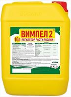 """Стимулятор роста растений """"Вымпел 2"""". Урожайность + 30%. Защита от болезней, морозов, засухи"""