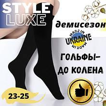 """Демісезонні жіночі гольфи - до коліна, чорні, """"Стиль Люкс"""" Style Luxe, Україна, 30030431"""
