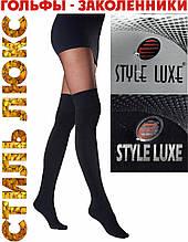 """Демісезонні жіночі гольфи - заколенники чорні """"Стиль Люкс"""" Style Luxe Україна ГЗ-1388"""