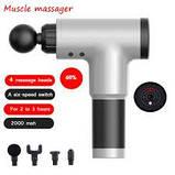 Масажер для м'язів Fascial Gun CY-801, Ручний масажер, Вібромасажер для м'язів, фото 5