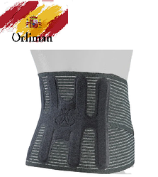 """Напівжорсткий корсет """"LUMBITRON ELITE"""" LTG-285 Orliman (Іспанія)"""