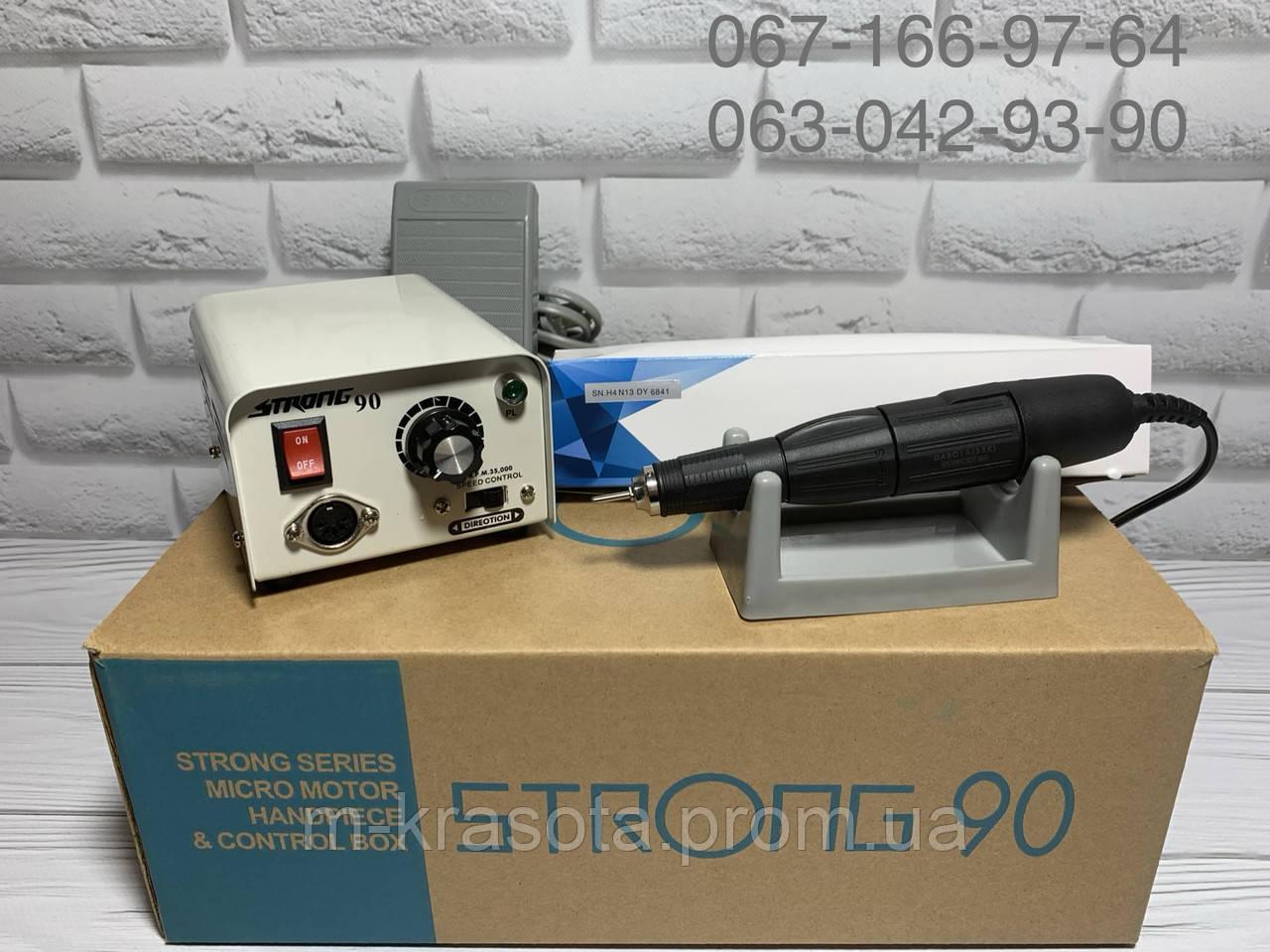 Фрезер для маникюра и педикюра Strong 90/102L (65Вт 35000 об./мин)