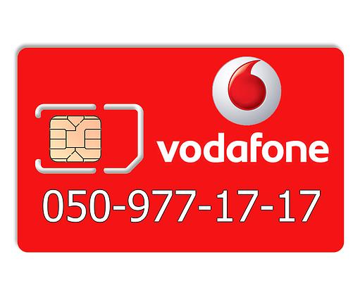 Красивый номер Vodafone 050-977-17-17, фото 2