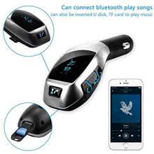 Автомобільний фм модулятор / fm трансмітер X5, 2 usb + гучний зв'язок, Bluetooth