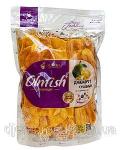Джекфрут сушеный без сахара, ТМ Olmish, 500 гр.