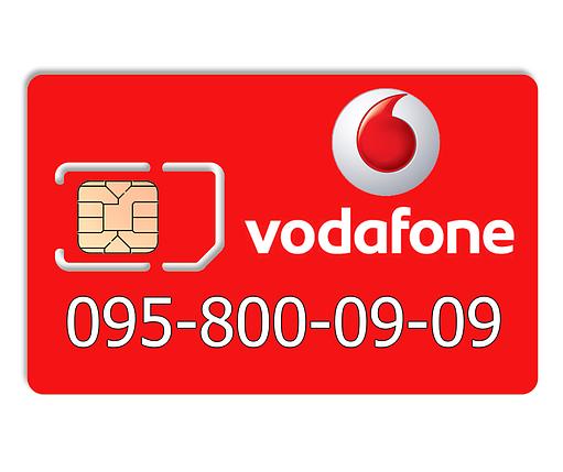 Красивый номер Vodafone 095-800-09-09, фото 2