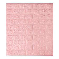 Самоклеящаяся декоративная панель с 3D текстурой под кирпич, Розовый, 700x770x7мм