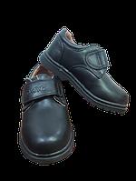 Туфли для мальчика Apawwa A163 размер 25