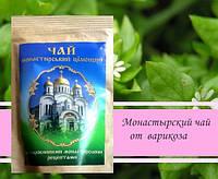 Монастырский чай от варикоза
