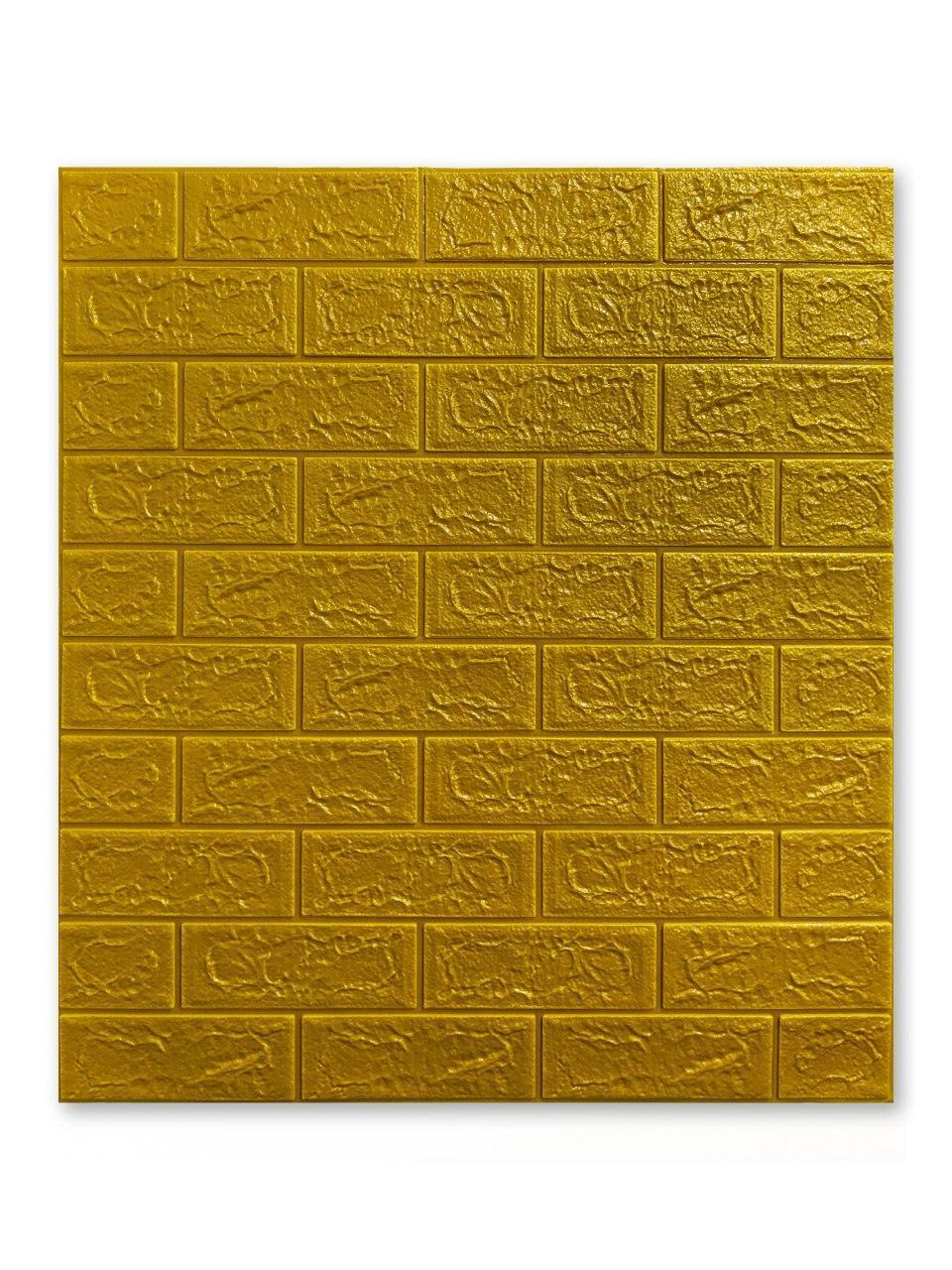 Самоклеящаяся декоративная панель с 3D текстурой под кирпич, Золото, 700x770x5мм