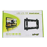 Кронштейн для телевизора 14-42 LED LCD PDP Wall Mount, фото 2