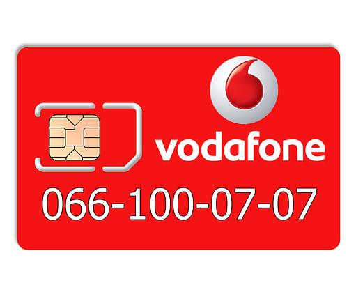 Красивый номер Vodafone 066-100-07-07, фото 2