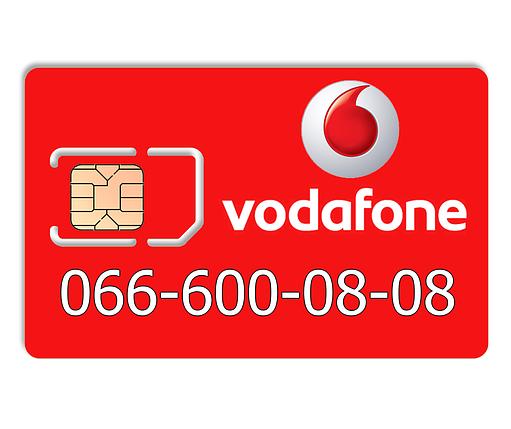 Красивый номер Vodafone 066-600-08-08, фото 2