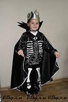 НА ПРОКАТ  Детский карнавальный костюм Кощея р.110-122