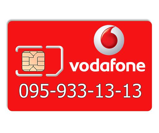 Красивый номер Vodafone 095-933-13-13, фото 2