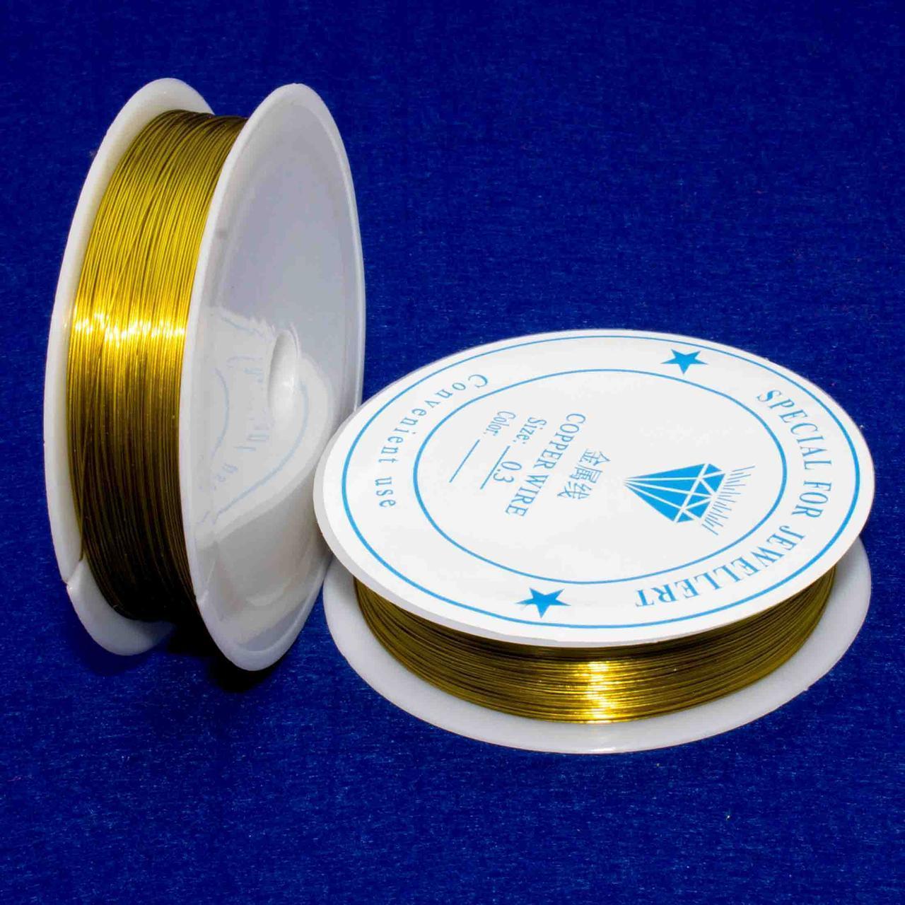 Проволока 0,3мм Намотка 50 ярдов(46 метров), цвет - золото