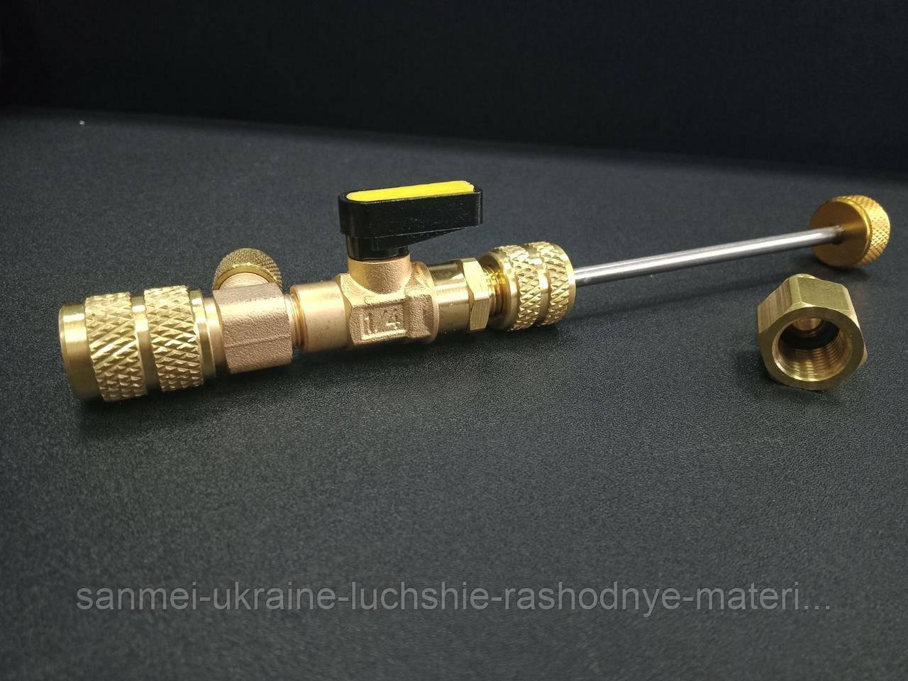Съемник для замены клапанов / ниппеля под давлением и заправки