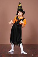 НА ПРОКАТ  Детский карнавальный костюм Ведьмочки, р.32-34