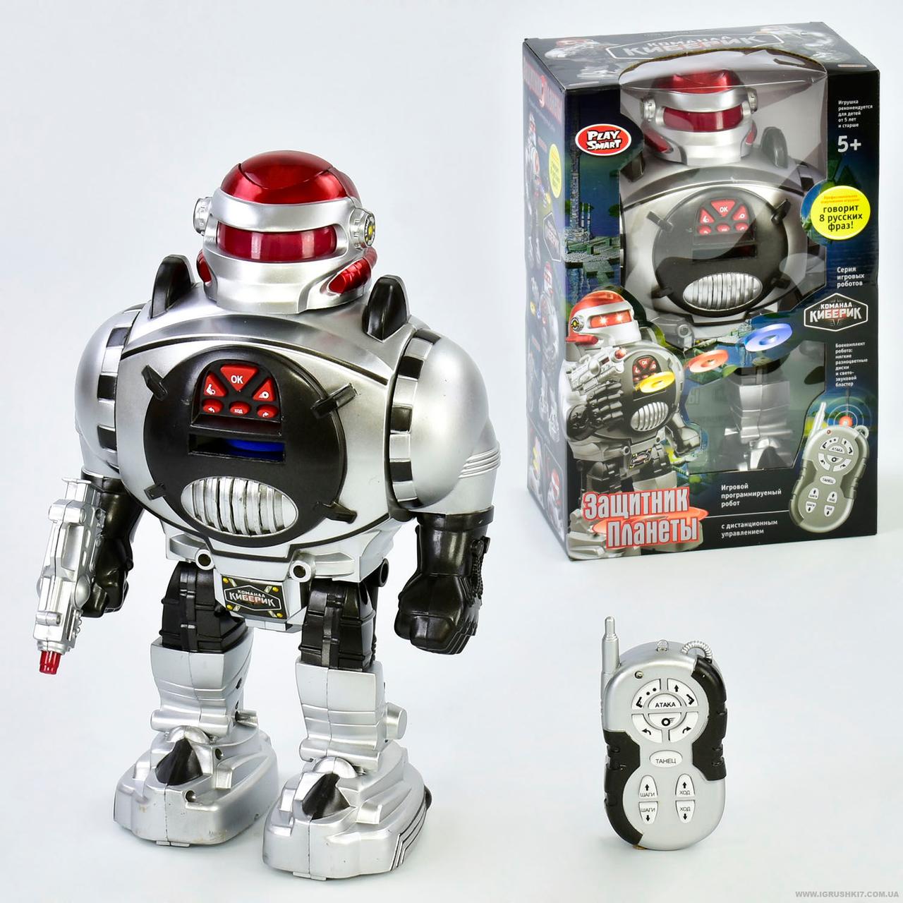 Робот-трансформер 9184, р/у, звук, свет, стреляет дисками, в коробке