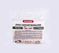 Трос буксировочный CarLife 4,5т 5м TR705P