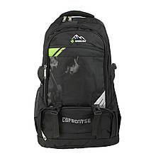 Рюкзак Ronglida 9510-4 50 Черный с зеленым (716847)