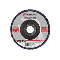 Диск зачисний зі спіненого абразиву фіолетовий 125*22,2*13 мм, P46, T27 INTERTOOL BT-0603