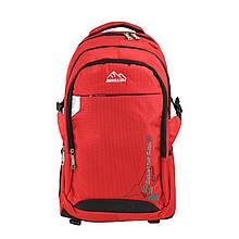Рюкзак для путешествий женский красный яркий Hiking 50 л