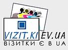 «Vizit.ki_e_v.UA»